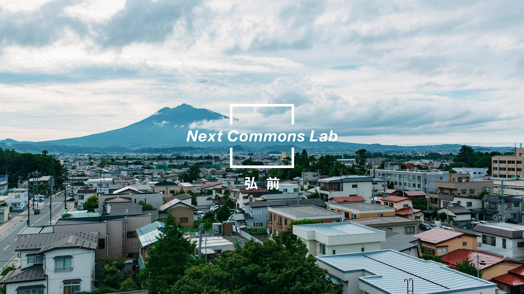 nextcommonslab