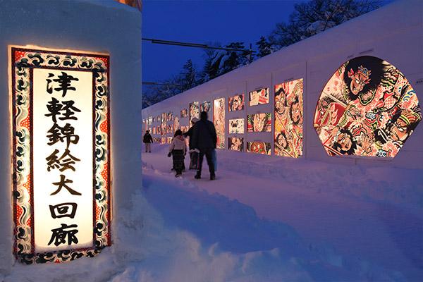 2月 雪燈籠まつり